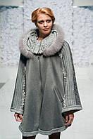 Пальто с мехом Пончо