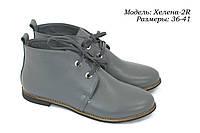 Ботинки кожаные без каблука, фото 1