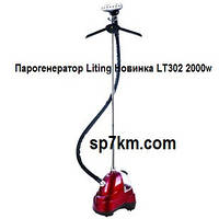 Отпариватель Liting LT302 2000w