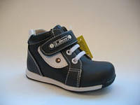 Демисезонные ботиночки для мальчиков ТМ Little Deer 21р.