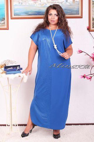 Фешен женская одежда доставка