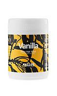 Kallos (Vanilla) SHINE HAIR MASK 1000мл.  Каллос