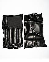 Перчатки для рукопашного боя и единоборств (4 колбаски)