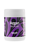 KALLOS Argan Маска для окрашенных и поврежденных волос 1000мл