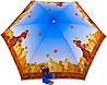 Зонт женский облегченный компактный, механика ZEST (ЗЕСТ) Z55516-12