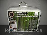 Word of Dream бамбуковое одеяло евро