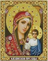 Картина для рисования камнями(стразами) икона Казанской Богоматери iLife