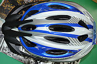 Велошлем Myth L синий