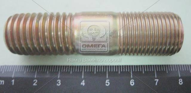 Шпилька М18х1,5х40 колеса КАМАЗ (пр-во Белебей) 853308, цена 11,38 ...