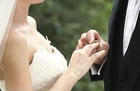 Предотвращение брачных афер