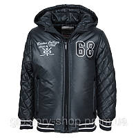 Куртка  для мальчика серая утепленная Венгрия низкие цены