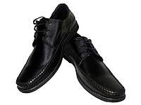 Туфли мужские натуральная кожа черные на шнуровке