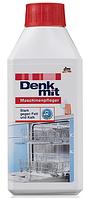 Denkmit Maschinenpfleger жидкость для удаления жира и известковой накипи 250мл