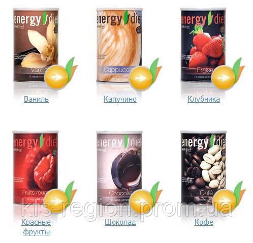Купить Крем-брюле от Энерджи Диет - (energy Diet) оптом и ...