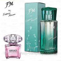 Fm141 Женские духи. Парфюмерия FM Group perfum Аромат Versace Bright Crystal (Версаче Брайт Кристал)