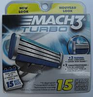 Кассеты для бритья Gillette Mach3 Turbo DLC, 15 штук в упаковке из США