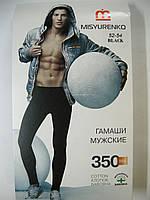 Мужские гамаши хлопковые 350 ден