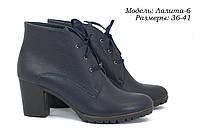 Шкіряне взуття від виробника.