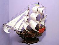 Корабль - Парусник для Вашего успеха