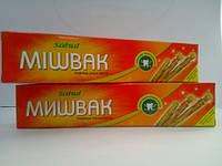 Зубная паста Мишвак, Miswak, 100г, Sahul, Индия