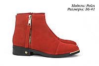 Ботинки женские замшевые, фото 1