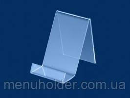 Пластиковая подставка под телефон СТ1-1, акрил 1,8 мм, цена 9,16 грн., купить в Одессе - Prom.ua (ID# 4084509)