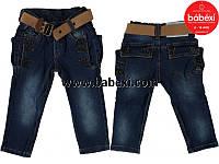 Джинсовые брюки для мальчиков  6, 8, 9  лет с поясом