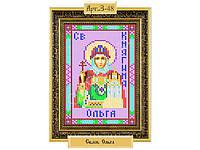 Схема для вышивки бисером на габардине З-48 «Святая равноапостольная княгиня Ольга»