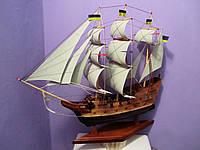 Купить корабль макет