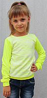 Кофта для девочки с гипюром желтая, фото 1