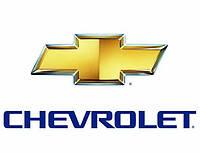 Chevrolet / Шевроле