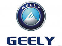 Geely / Джили