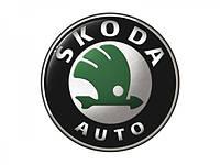 Skoda / Шкода