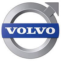 Volvo / Вольво