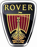Rover / Ровер