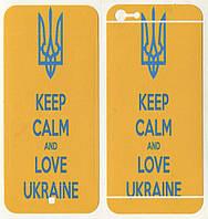 Виниловая наклейка для iPhone 5/5s Keep Calm