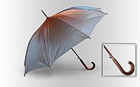 Зонт Антишторм трость Хамелеон Изумрудно-кленовый