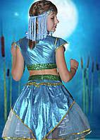 Маскарадные новогодние карнавальные сказочные детские костюмы Русалка