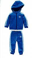 Детский синий спортивный костюм Adidas
