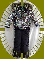 Детский Теплый костюм 6-16 Д.О. Милитари