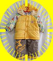 Детский Теплый костюм 298 Д.О. Желто-серый