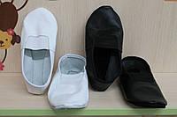 Черные чешки для девочки и мальчика