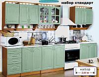 Кухня Карина комплект Стандарт МДФ