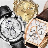 Стильные часы по супер ценам!