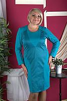 Женское строгое платье больших размеров