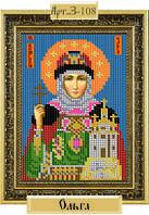 «Св. Княгиня Ольга» 3-108 Схема для вышивки бисером на габардине