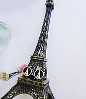 """Серьги """"Париж"""""""