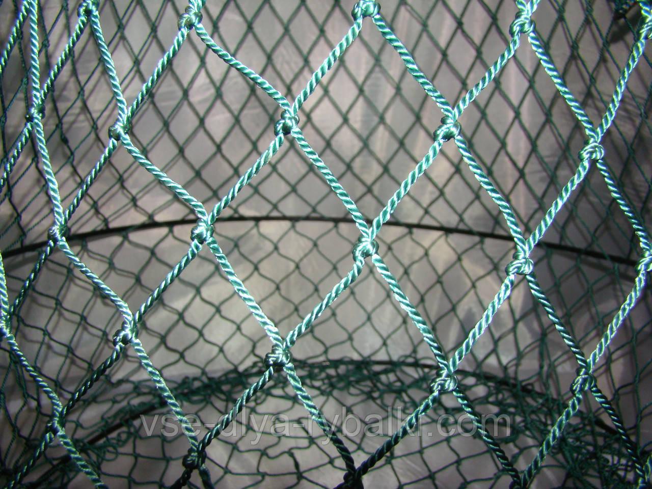 купить садок для рыбалки в кривом роге