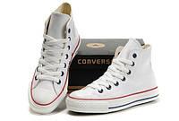 Кеды Converse M7650 White
