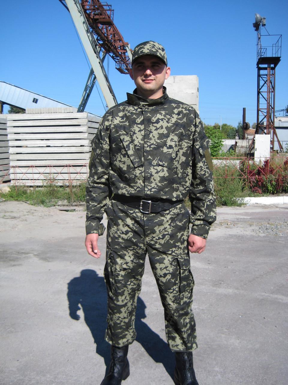 Военная Камуфляжная Одежда